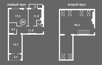 Венский Квартал двухярусная квартира 2