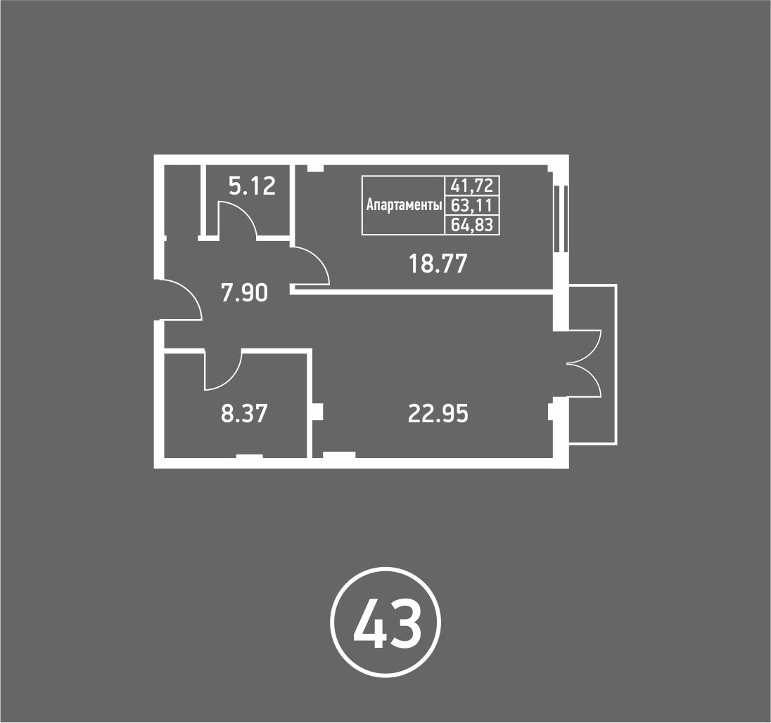 Штольц однокомнатная квартира 5