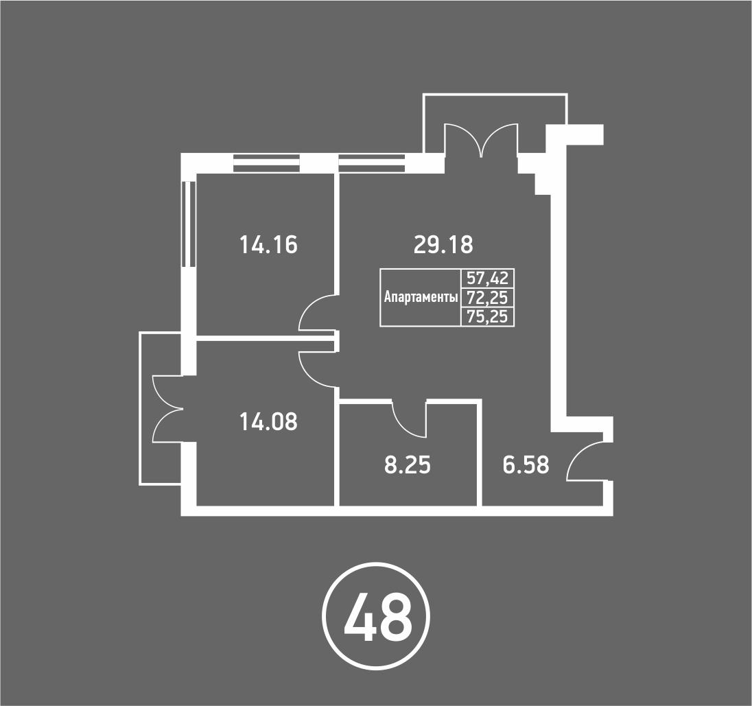 Штольц трехкомнатная квартира